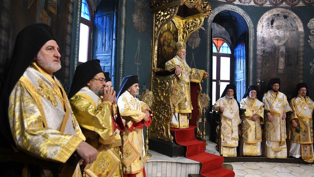 Τουρκία: Με μέτρα κατά του κορονοϊού εορτάστηκε η Κυριακή του Θωμά στο Φανάρι