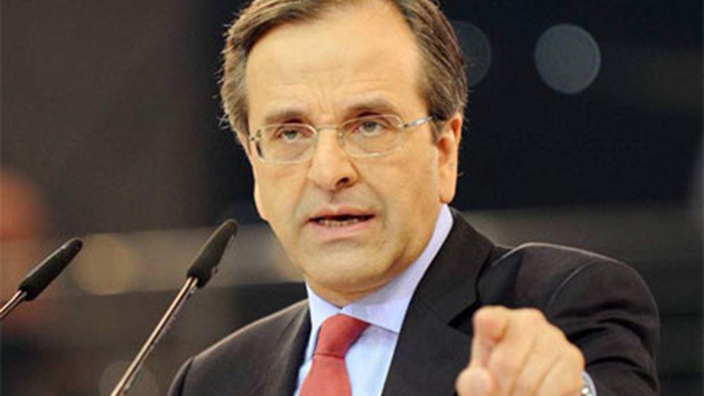 """Αντ. Σαμαράς: """"Κανένα παρακρατικό κύκλωμα δεν μπορεί να λειτουργήσει χωρίς να το ξέρει ο επικεφαλής"""""""