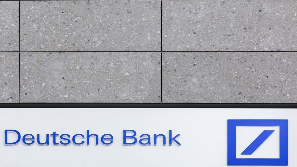 Deutsche Bank: Τέταρτο συνεχόμενο τρίμηνο κερδοφορίας