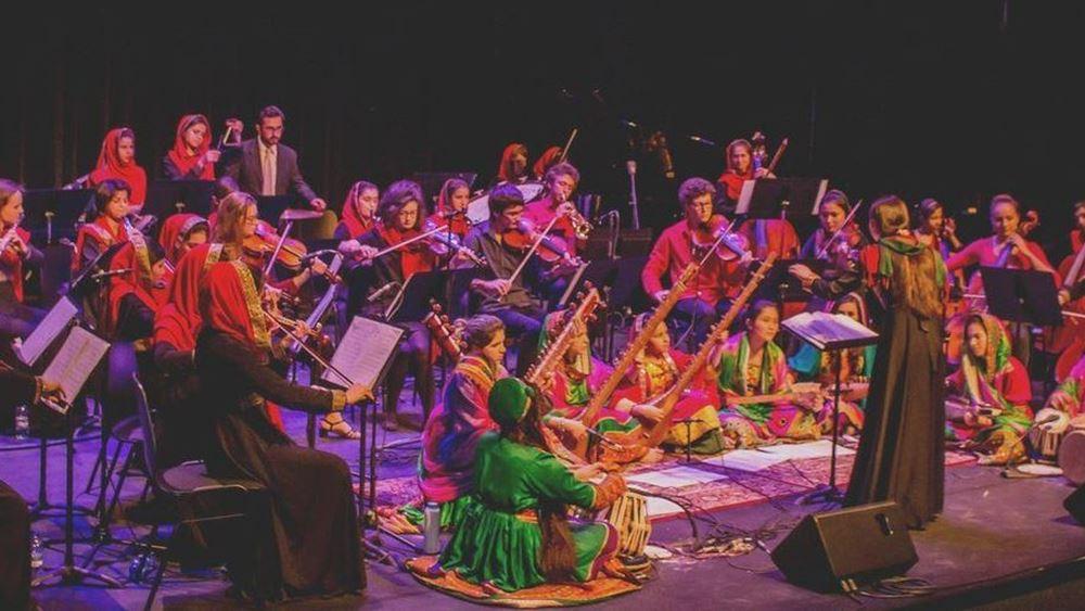 Αφγανιστάν: Η αμιγώς γυναικεία ορχήστρα της χώρας σιώπησε