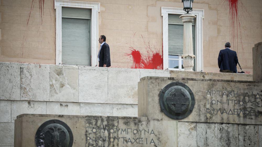 Ρουβίκωνας: Έτσι μαζέψαμε τα λεφτά της εγγύησης για την επίθεση στη Βουλή