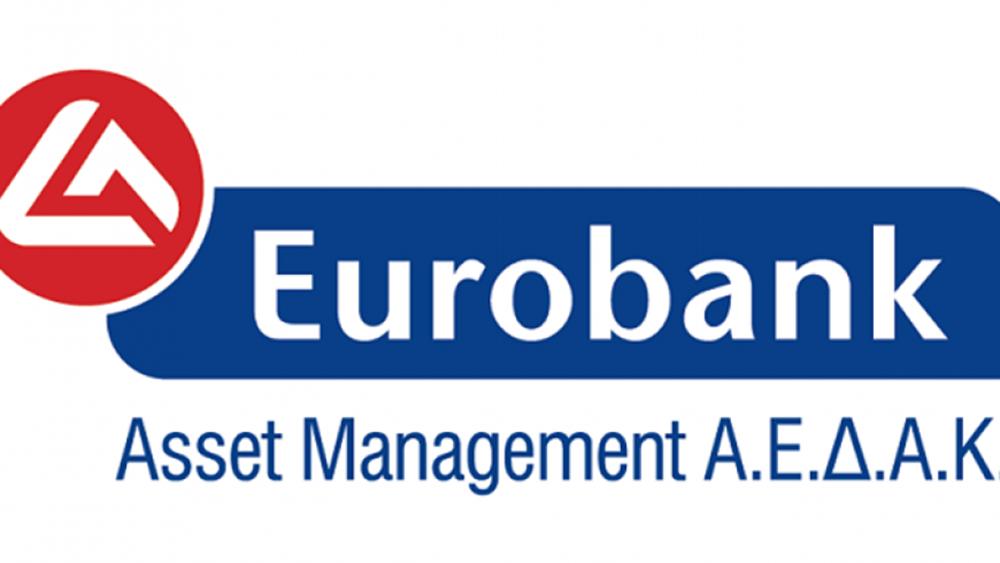 Κορυφαία εταιρεία διαχείρισης κεφαλαίων για το 2019 η Eurobank Asset Management ΑΕΔΑΚ