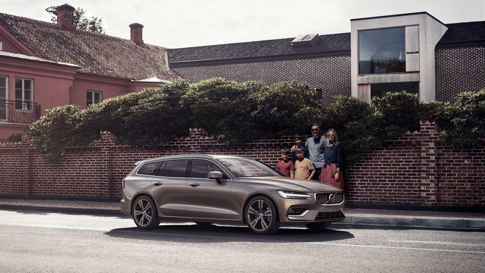 Volvo Online Ordering