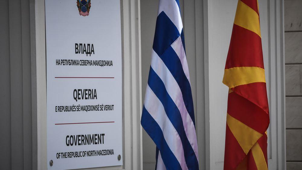 Προτάσεις του υπ. Οικονομίας Γ. Δραγασάκη για τη συνεργασία Ελλάδας - Β. Μακεδονίας