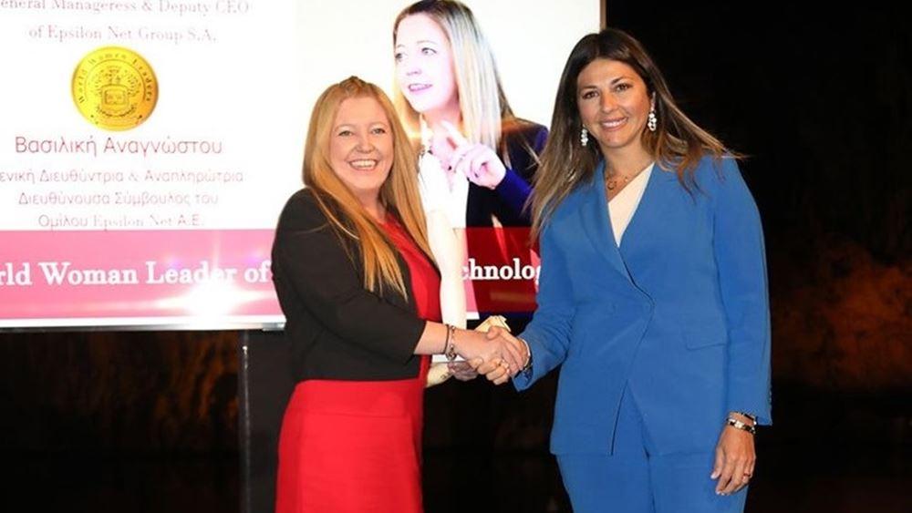 Διεθνής αναγνώριση της αναπληρώτριας CEO της Epsilon Net, Βασιλικής Αναγνώστου
