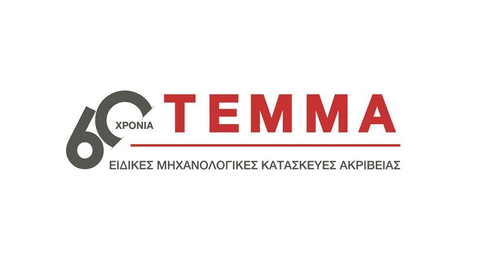 Η TEMMA συμμετέχει στη Διεθνή Έκθεση Άμυνας και Ασφάλειας DEFEA