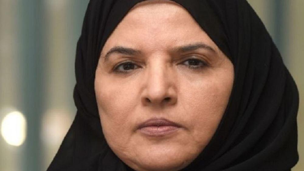 Γαλλικό δικαστήριο επέβαλε ποινή φυλάκισης 10 μηνών στην πριγκίπισσα Χάσα της Σαουδικής Αραβίας