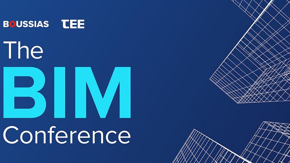 Τα μεγαλύτερα δημόσια έργα, ελληνικά πρότζεκτ σε όλο τον κόσμο και μια πανευρωπαϊκή πρωτιά στο BIM Conference