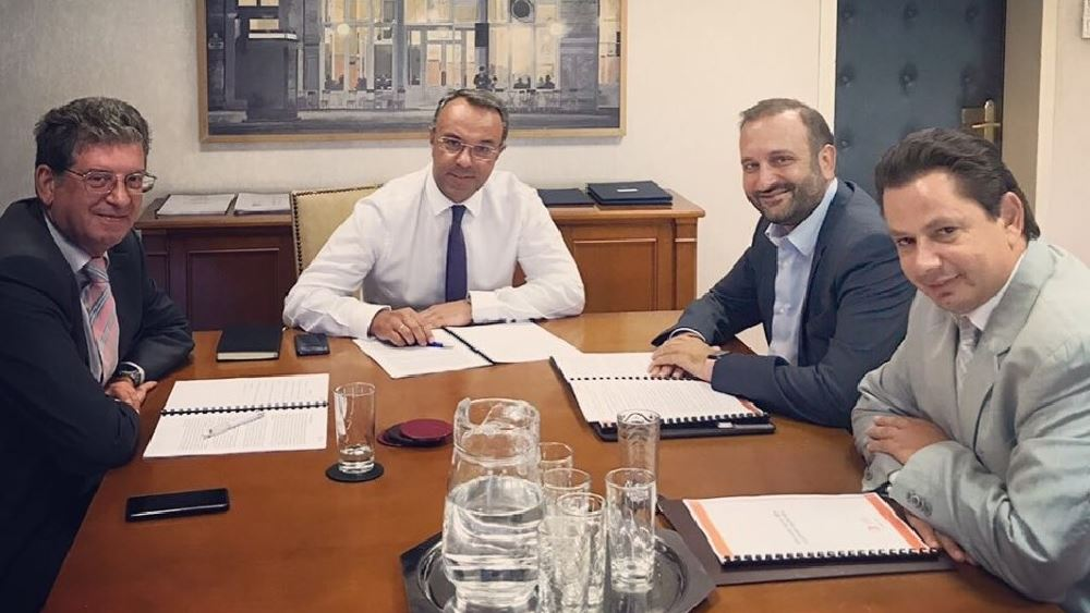 Διεύρυνση της συνεργασίας τους συμφώνησαν ΥΠΟΙΚ και Οικονομικό Επιμελητήριο