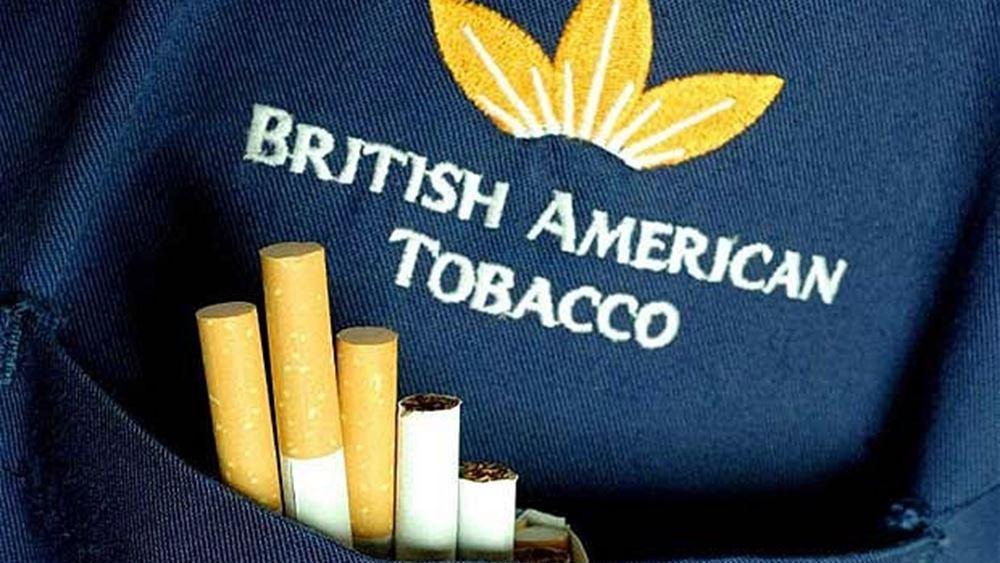 Η British American Tobacco ανακοίνωσε την κατάργηση 2.300 θέσεων εργασίας σε όλο τον κόσμο