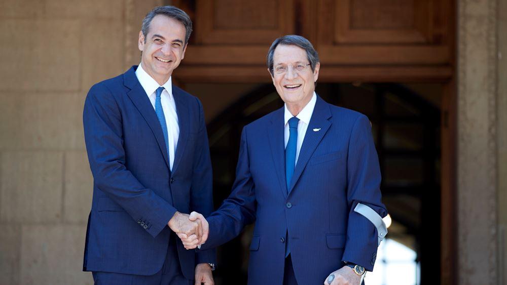 Τηλεφωνική επικοινωνία του Κυρ. Μητσοτάκη με τον Κύπριο πρόεδρο Ν. Αναστασιάδη