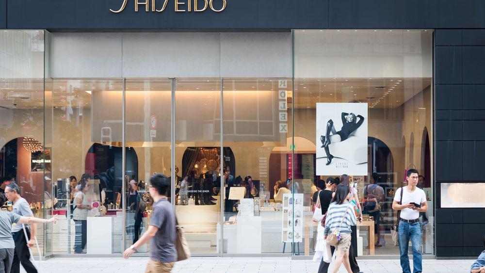 CVC Capital: Σε προχωρημένες συνομιλίες με τη Shisheido για την απόκτηση μονάδας
