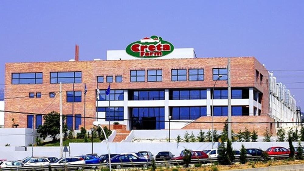 Η Creta Farms επιβεβαιώνει την παραίτηση της οικονομικής διευθύντριας
