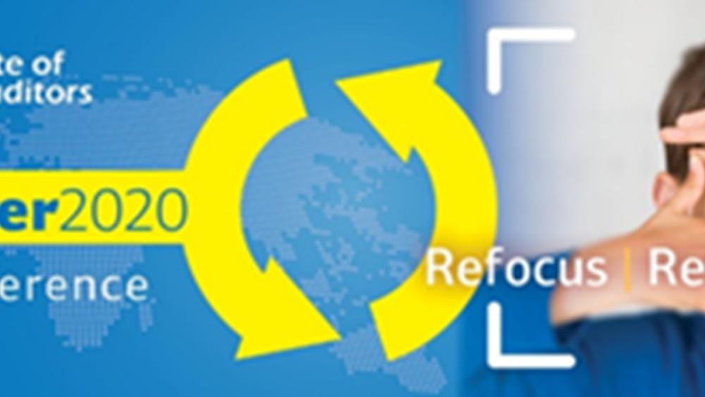 Στις 12 Νοεμβρίου το Ετήσιο Διεθνές Συνέδριο τουΙνστιτούτου Εσωτερικών Ελεγκτών Ελλάδας