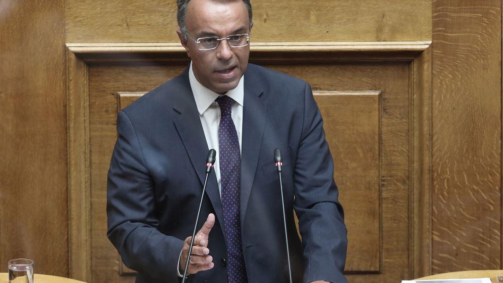 Χρ. Σταϊκούρας: Δημοσιονομική ευελιξία τουλάχιστον έως τέλος του ΄21 - Αυξήθηκαν τα ταμειακά διαθέσιμα