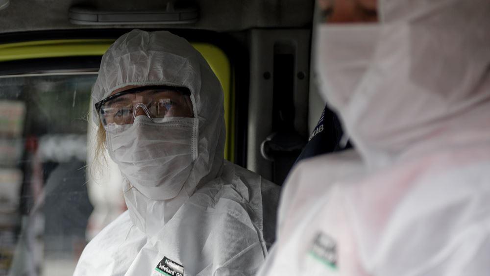 Κορονοϊός: Πάνω από 140.000 οι νεκροί σε όλον τον κόσμο - Στα 2.135.410 τα κρούσματα