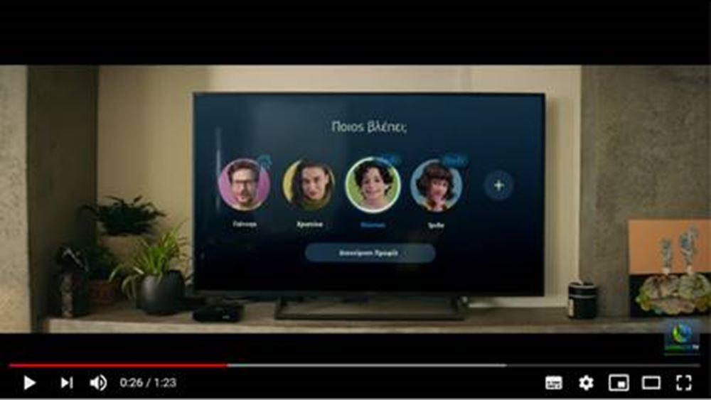 Η νέα COSMOTE TV αλλάζει τα δεδομένα στην τηλεόραση