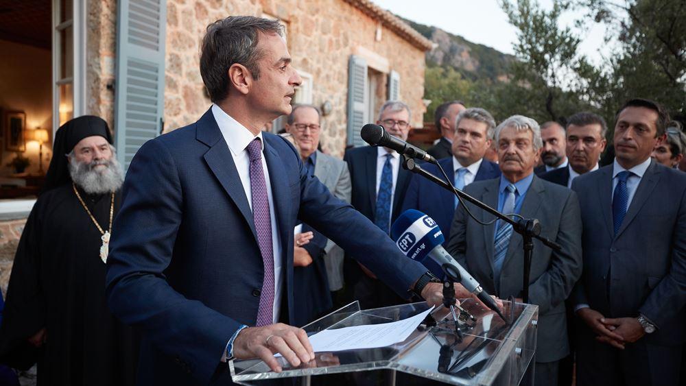 Κ. Μητσοτάκης από Καρδαμύλη: Πιστεύουμε σε έναν πολιτισμό, φορέα ανάπτυξης