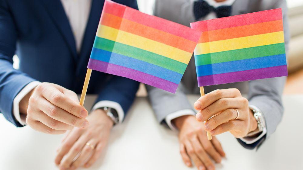 Άρειος Πάγος: Ακύρωσε το γάμο ομόφυλου ζευγαριού στην Τήνο