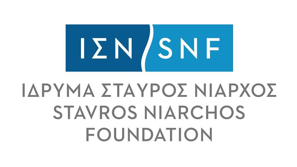 Το Ίδρυμα Σταύρος Νιάρχος (ΙΣΝ) γιορτάζει 25 χρόνια κοινωφελούς δράσης