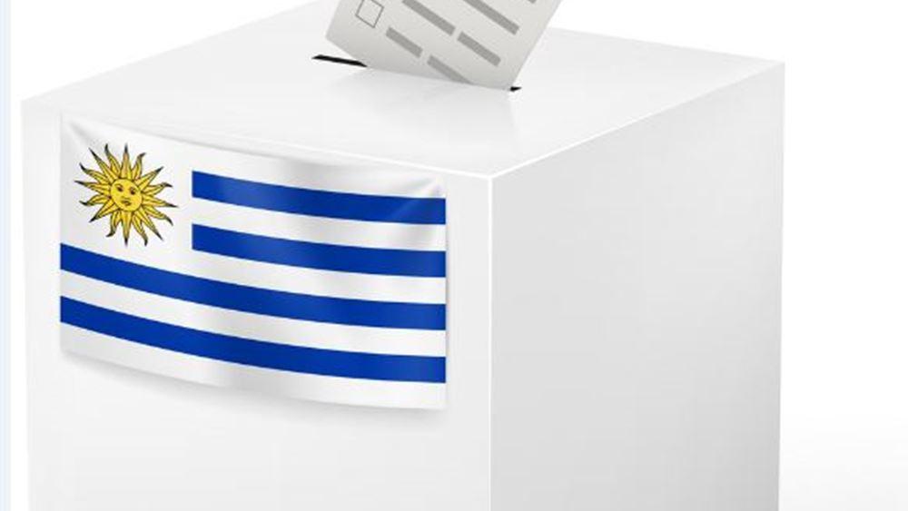 Ουρουγουάη: Κάλπες για πρόεδρο και κοινοβούλιο