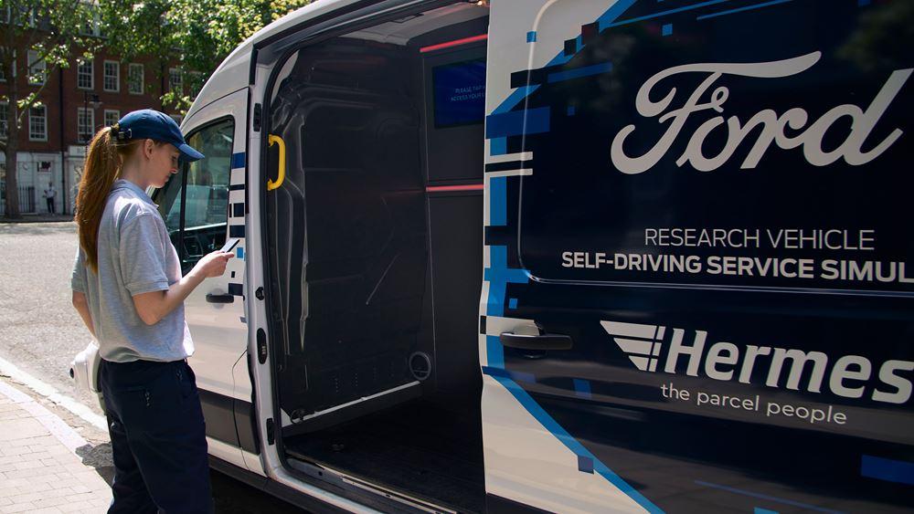 Ford: Αναθεωρεί προς τα πάνω τα κέρδη για το 2021