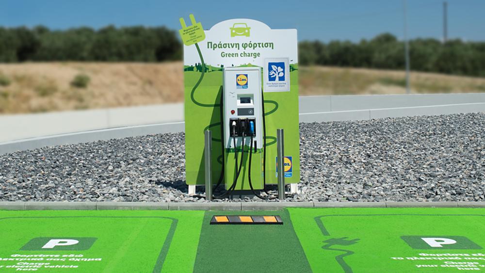 Η Lidl Ελλάς επενδύει στην ηλεκτροκίνηση με σταθμούς πράσινης φόρτισης