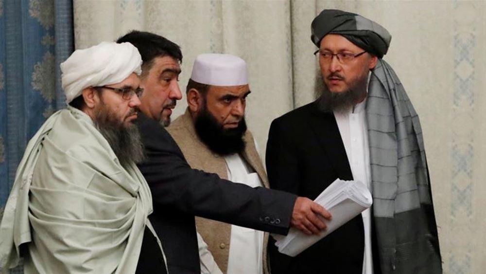 Κατάρ: Συνεχίζονται οι ιστορικές ειρηνευτικές διαπραγματεύσεις αφγανικής κυβέρνησης- Ταλιμπάν