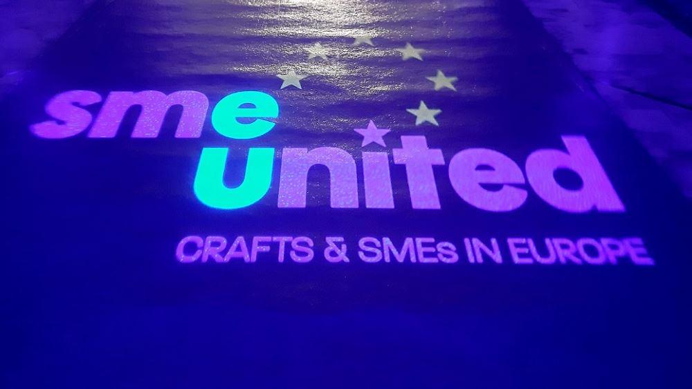Δύο Έλληνες αντιπρόεδροι στην SMEunited