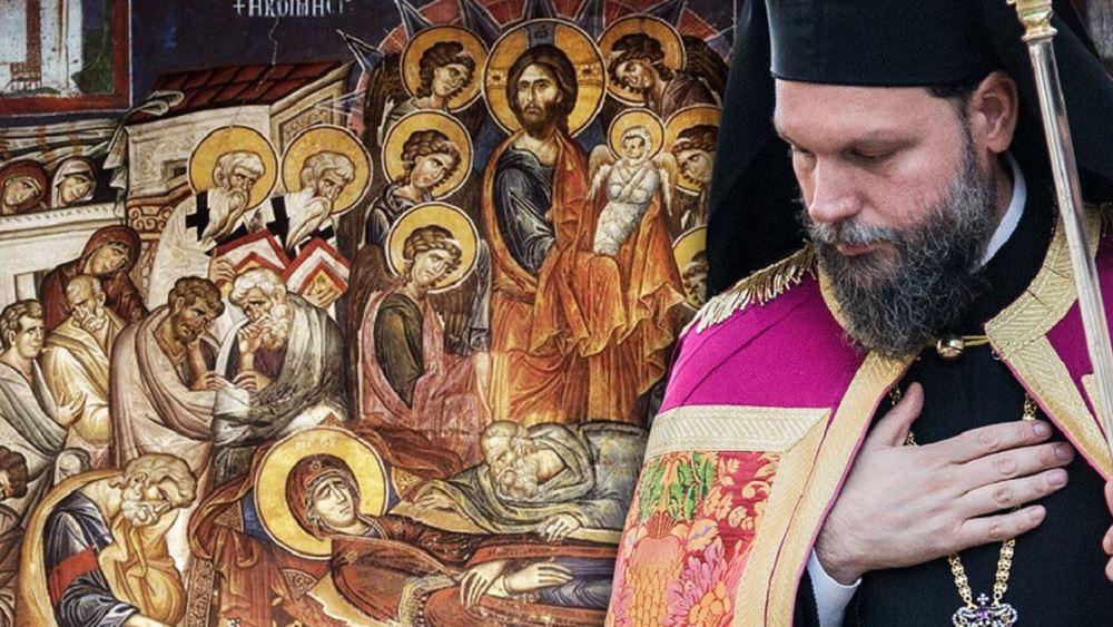 """Μητροπολίτης Ν. Ιωνίας Γαβριήλ: """"Να μιμηθούμε την ταπεινότητα της Παναγίας μας για να κοινωνήσουμε αξίως το Σώμα και το Αίμα του Υιού Της"""""""