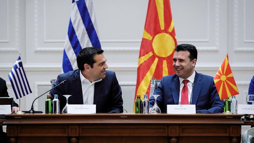 """Ο Τσίπρας, το αεροδρόμιο """"Μακεδονία"""", η Μίκρα και τα ραντάρ"""