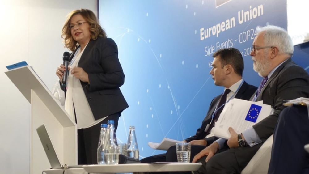 Μ. Σπυράκη: Να προχωρήσει το ταμείο 4,8 δισ. της ΕΕ για τις περιοχές σε μετάβαση από τον άνθρακα