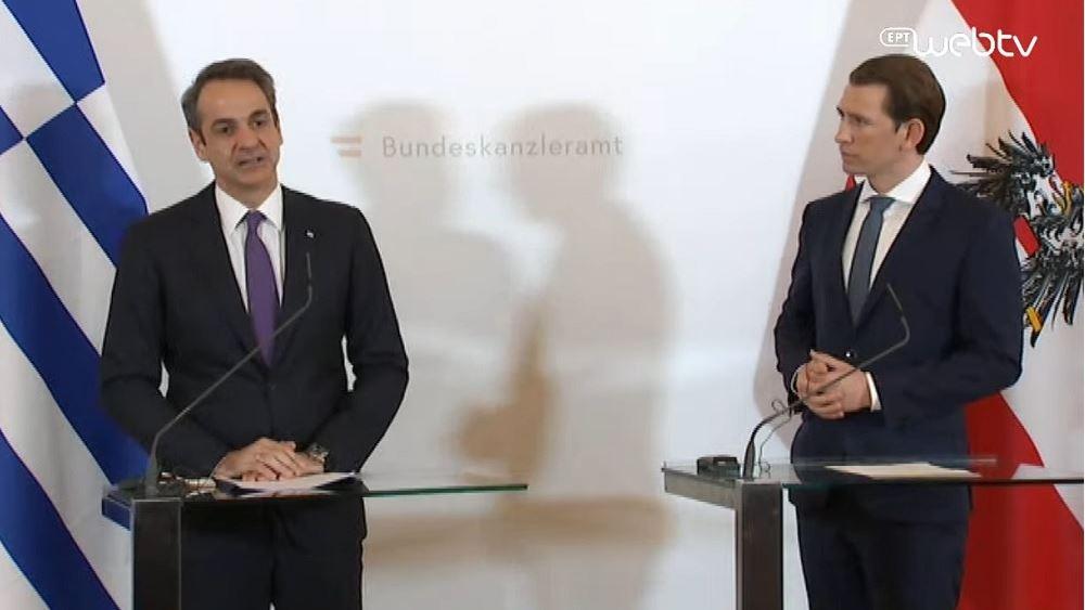 ΕπικοινωνίαΜητσοτάκη με τον αυστριακό καγκελάριο Σ. Κουρτς