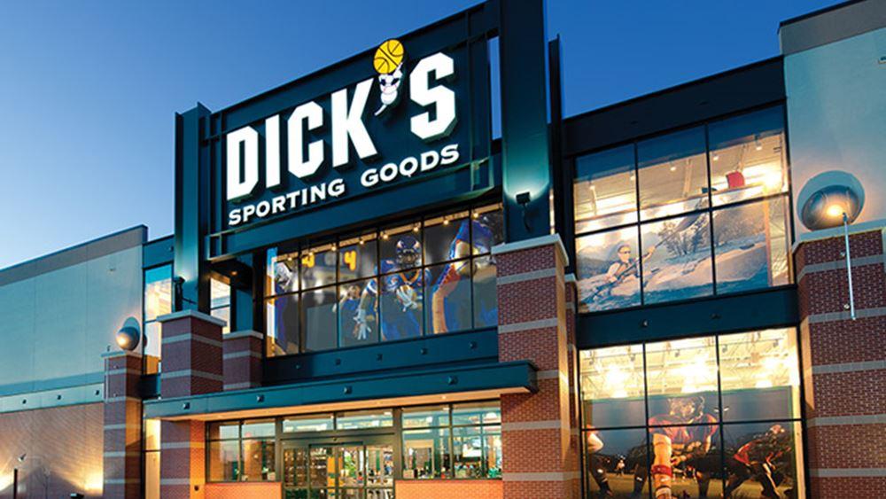 Υποχωρεί 3,5% η μετοχή της Dick's Sporting Goods