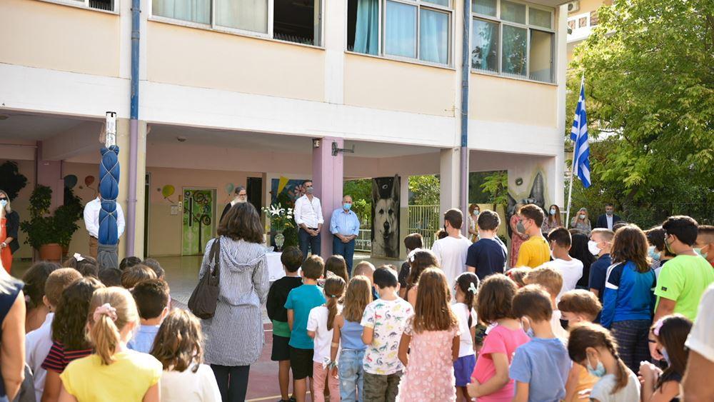 Δήμος Αθηναίων: 1.300 παιδιά της προσχολικής ηλικίας θα κάνουν μάθημα στα νέα νηπιαγωγεία