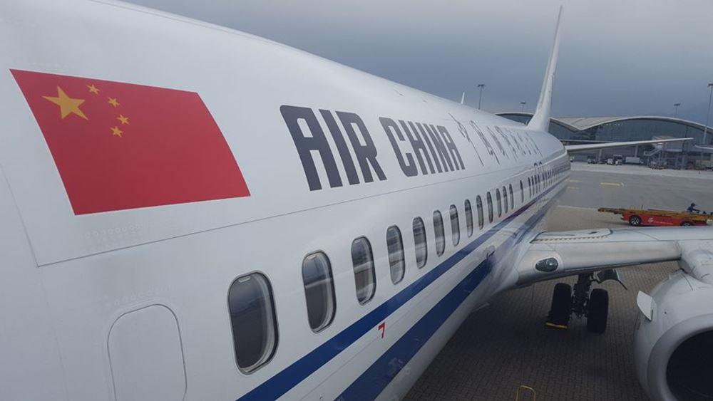 Σημαντικές επιπτώσεις στην τουριστική αγορά από τη διακοπή πτήσεων της Air China