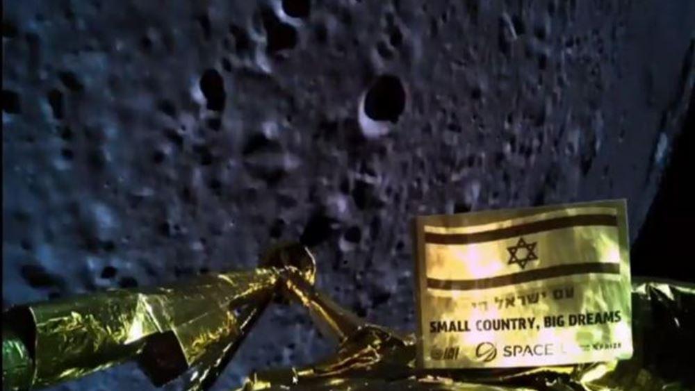 Συντριβή του ισραηλινού ρομποτικού σκάφους Beresheet στη Σελήνη