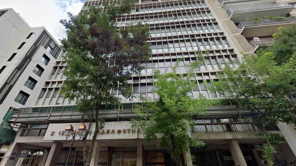 Σε ξενοδοχείο μετατρέπεται το κτήριο της ΧΑΝ στην οδό Ακαδημίας