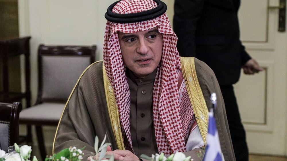 Υπ. Επικρατείας Σ. Αραβίας: Θέλουμε να αυξήσουμε τις εμπορικές και επενδυτικές σχέσεις με την Ελλάδα
