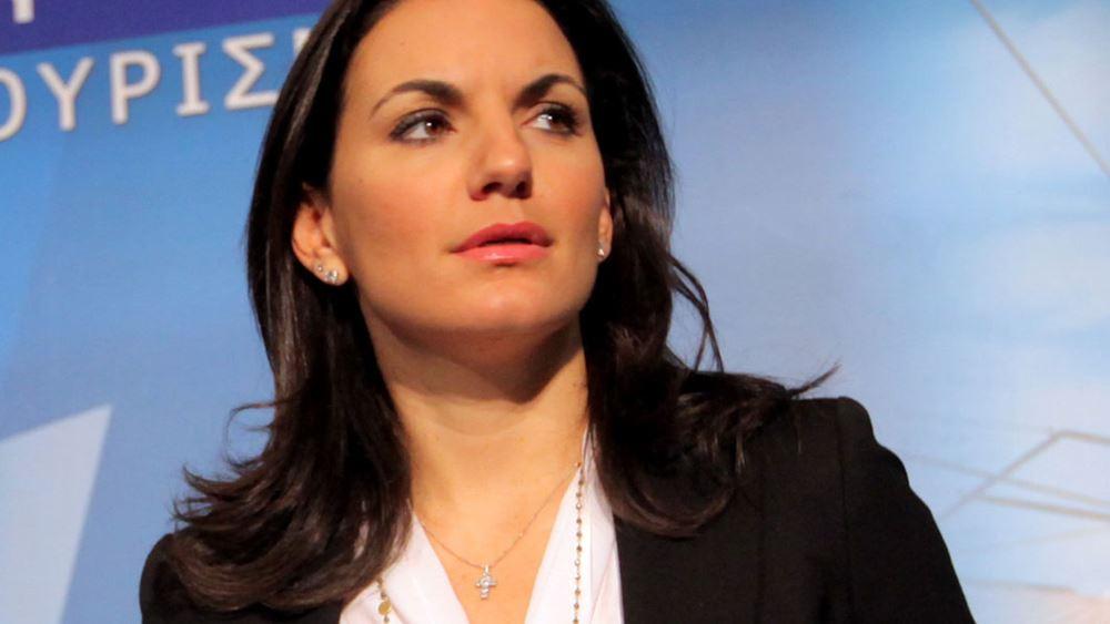 Ολ. Κεφαλογιάννη: Η Νίκη Γουλανδρή υπήρξε μια σπουδαία Ελληνίδα