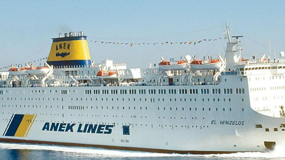 ANEK Lines: Οι μηχανισμοί πυρόσβεσης του Ελ. Βενιζέλος λειτούργησαν άμεσα