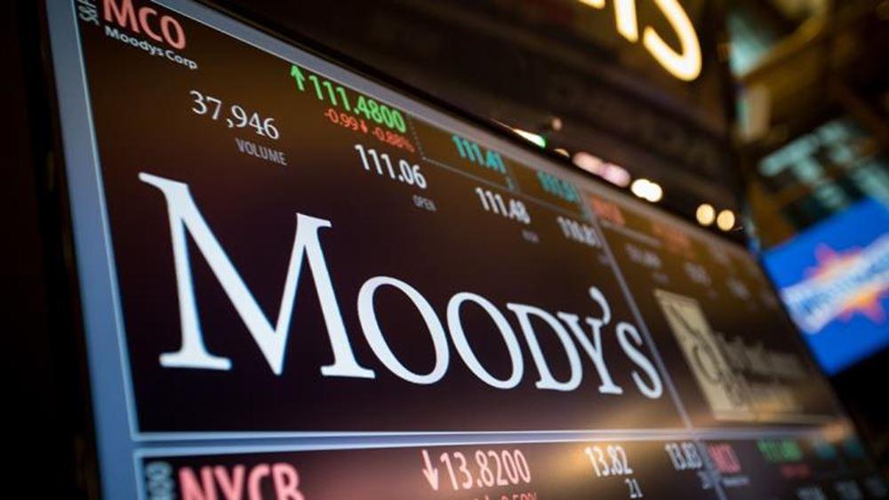 Moody's: Πρόβλημα για τις ελληνικές τράπεζες η αύξηση των NPLs (upd)