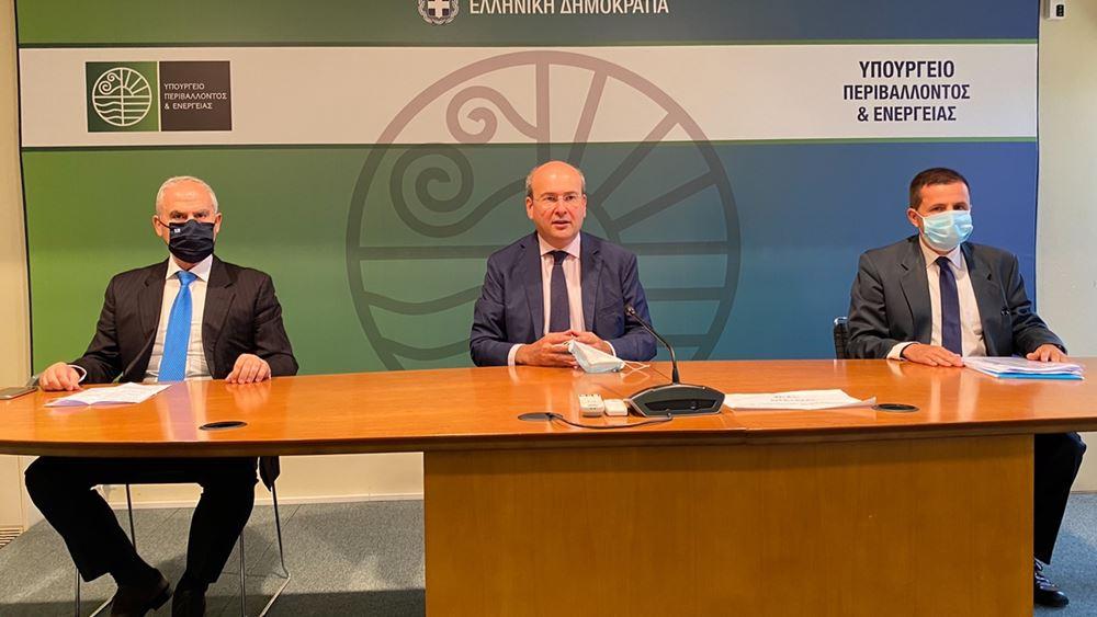 Ενεργοποιήθηκε ο Οργανισμός Φυσικού Περιβάλλοντος και Κλιματικής Αλλαγής - Πρώτη συνεδρίαση του ΔΣ