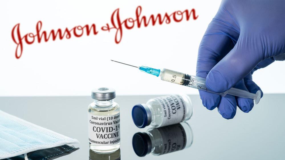 ΗΠΑ: Γυναίκα στην οποία χορηγήθηκε το εμβόλιο της Johnson & Johnson νοσηλεύεται στο Τέξας