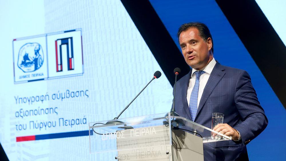Γεωργιάδης: για αξιοποίηση  Πύργου Πειραιά: Είναι σημαντικό ότι σε τέτοια σχέδια υπάρχει πολιτική σύμπνοια