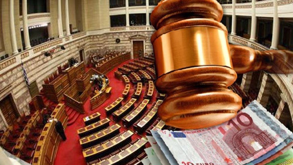 Μισό βήμα πίσω από Κοντονή στην τροπολογία για τους πλειστηριασμούς