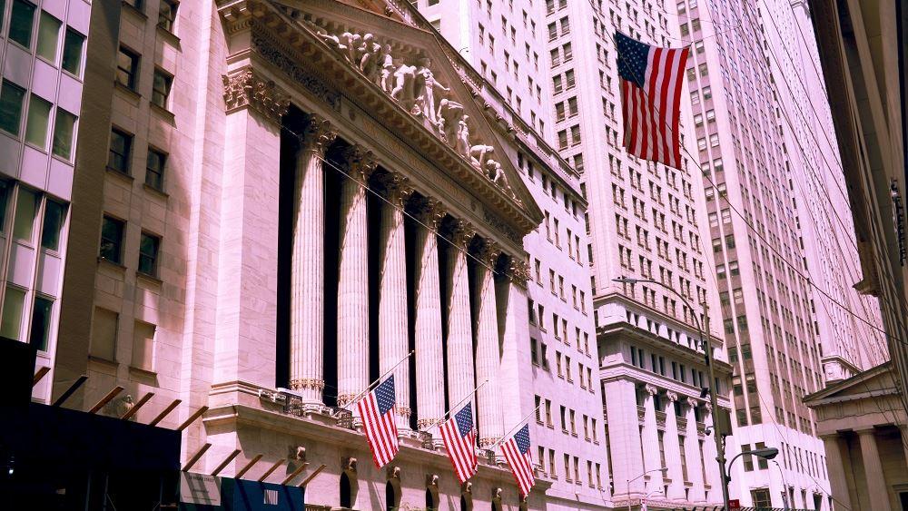 Wall Street 11.06.2021