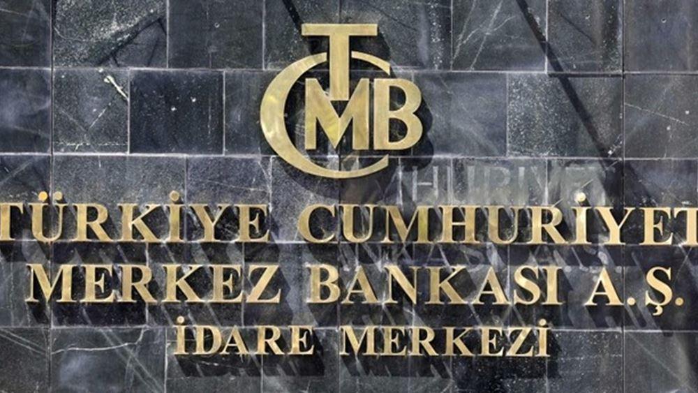Τουρκία: Αμετάβλητα στο 19% τα επιτόκια