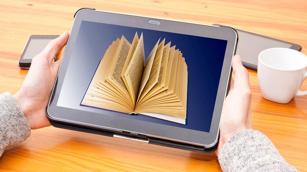 Στον χαμηλό συντελεστή ΦΠΑ 6% πλέον και τα e-books και audio books