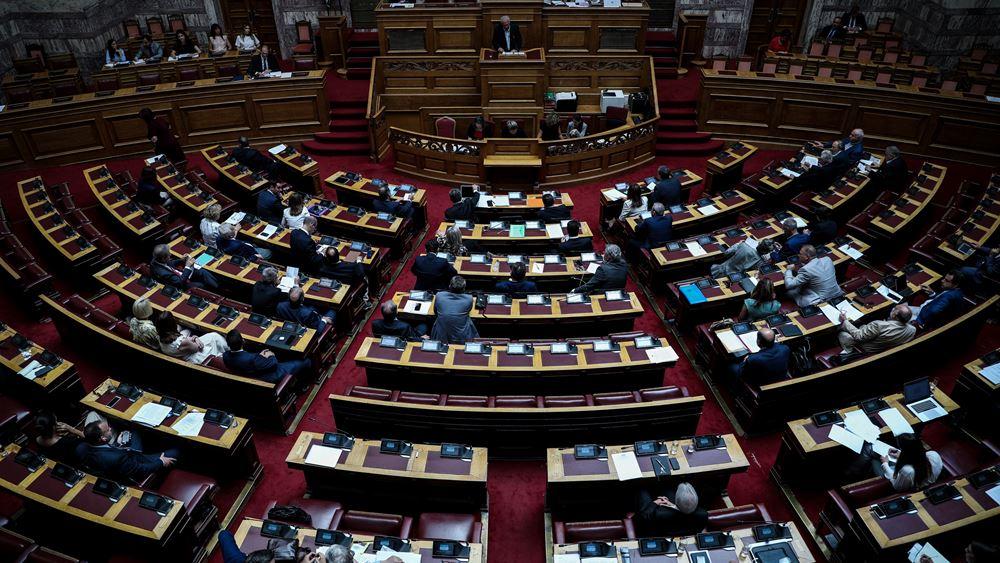 Βουλή: Ψηφίστηκε κατά πλειοψηφία επί της αρχής το ν/σ κύρωσης ΠΝΠ για α΄ κατοικία και ΚΕΘΕΑ